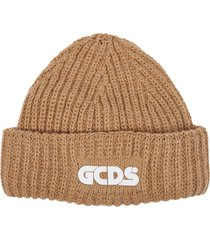 gcds beige hat with logo