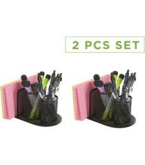 mind reader 2 pc mesh desk organizer
