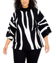 alfani plus size zebra-print sweater, created for macy's