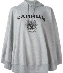 junya watanabe cape-style hoodie - grey
