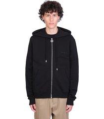 lanvin sweatshirt in black cotton