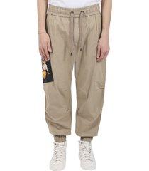 dolce & gabbana khaki sneak peek trousers