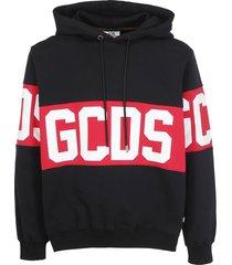 gcds hoodie
