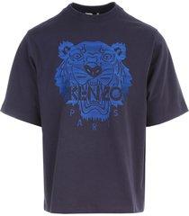 kenzo light tiger oversize t-shirt