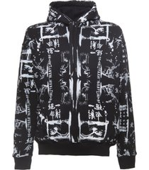 family first milano hoodie ideogram black