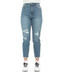 skinny jeans only 15205442