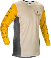 jersey amarillo fly kinetic k121