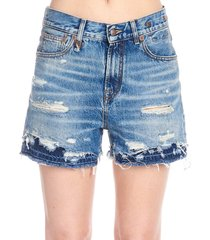 r13 double hem shorts