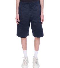oamc vapor shorts in blue cotton