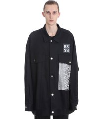 raf simons casual jacket in black denim