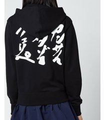 kenzo women's multico classic hoodie - black - xs