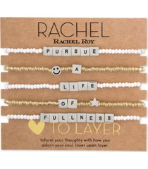 rachel rachel roy two-tone 5-pc. set message stretch bracelets