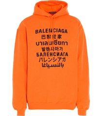 balenciaga languages hoodie