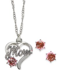"charter club silver-tone crystal mom pendant necklace & stud earrings set, 17"" + 2"" extender, created for macy's"