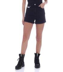 gcds matching shorts