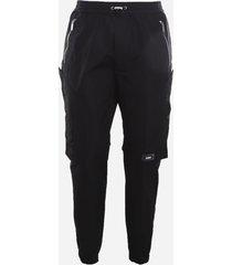 dsquared2 nylon drawstring trousers