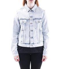 off-white cotton jacket