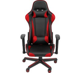 cadeira de escritório f16 - preta com vermelho