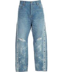 balmain jeans wide leg