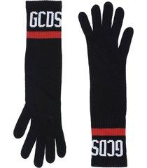 gcds gloves