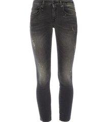 'kate' skinny jeans