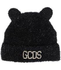 gcds flully hat