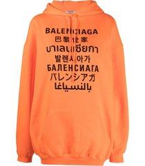 balenciaga languages print drawstring hoodie