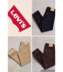 levi's men's 511 slim fit corduroy jeans many sizes many colors new