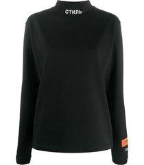 heron preston high-neck cotton sweatshirt - black