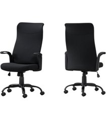 monarch specialties office chair -fabric multi position