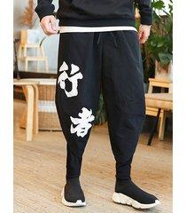 linterna de algodón y cáñamo impresa con letras de estilo chino de verano para hombres pantalones