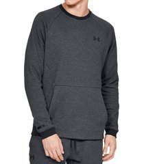 under armour unstoppable 2x knit crew 1329712-001