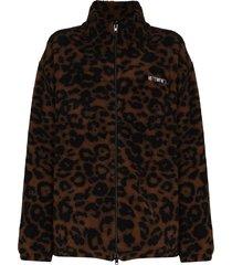 leopard-print fleece zip-up jacket