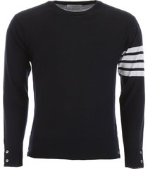 thom browne 4-bar pullover