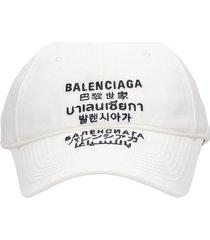 balenciaga hats in white cotton