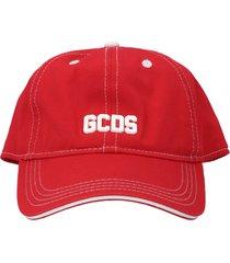 gcds cap