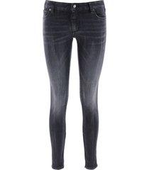 twiggy medium waist jeans dsquared2