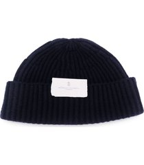 brunello cucinelli ribbed beanie - blue