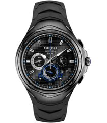 seiko men's solar chronograph coutura black silicone bracelet watch 45.5mm