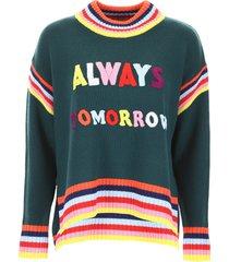 mira mikati always tomorrow pullover