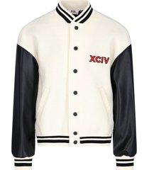 gcds jacket
