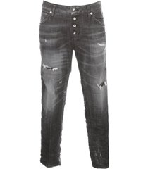 dsquared2 cool girl destroyed cropped pants