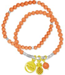kona bay 2-pc. set pineapple charm & beaded stretch bracelets in fine silver or gold plate