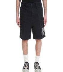 acne studios frenemi shorts in black cotton