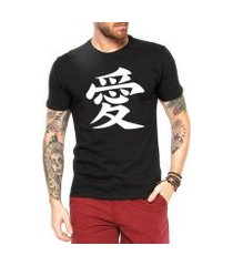 camiseta criativa urbana amor em japonês