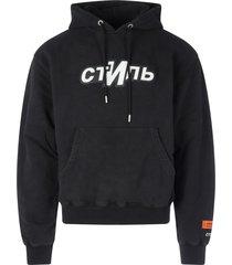 heron preston hoodie ctnmb sport