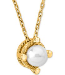 "majorica gold-tone sterling silver imitation pearl pendant necklace, 15"" + 2"" extender"