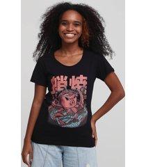 camiseta takoyaki attack black version