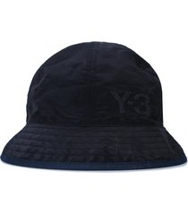 revese bucket hat