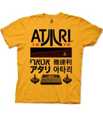 1972 atari men's graphic t-shirt